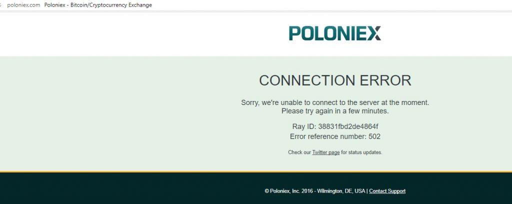 ошибки poloniex