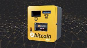 банкоматы для обмена криптовалют