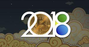Биткойн в 2018 году: прогноз