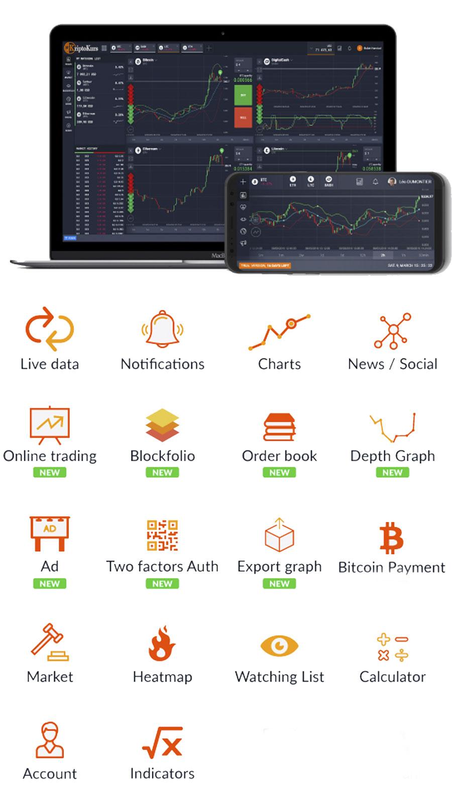 TradeTool-инструменты-для-криптотрейдинга