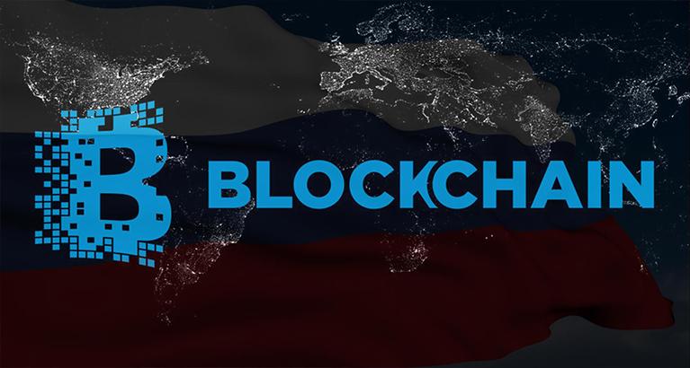 Последние новости блокчейн-индустрии в России