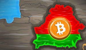 Спешить некуда: в Белоруссии до сих пор не работают криптобиржи