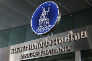 ЦБ Таиланда собирается выпустить криптовалюту