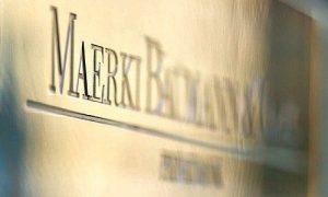 Швейцарский банк начнет принимать криптовалюты