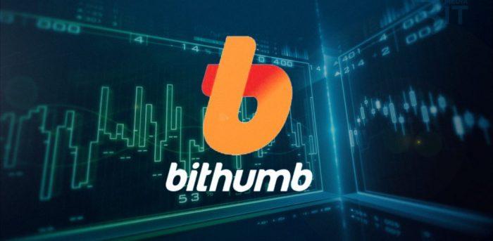 Bithumb подозревают в фальсификации
