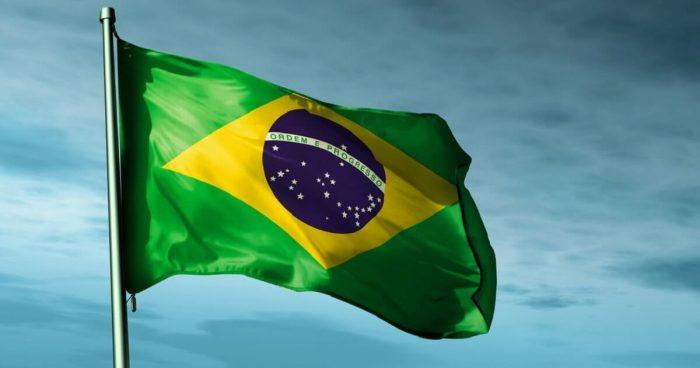 В Бразилии открылся BTC-хостел