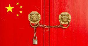 Китай заблокирует доступ к зарубежным криптобиржам