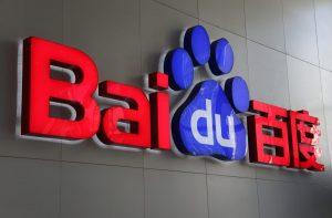 Baidu Tieba зацензурит обсуждение криптовалют