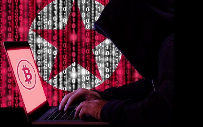 КНДР назначила конференцию по криптовалютам на октябрь