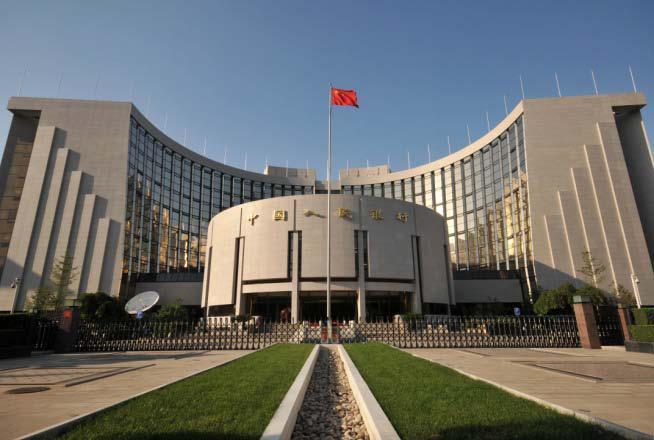 Народный банк Китая опасается за криптотрейдеров