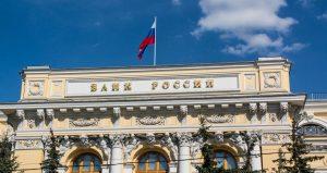 Центробанк РФ экспериментирует с ICO