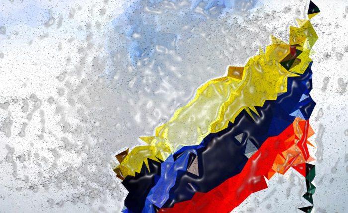 Мадуро анонсировал использование Petro в глобальной торговле