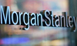 СМИ узнали о планах Morgan Stanley запустить свопы на BTC