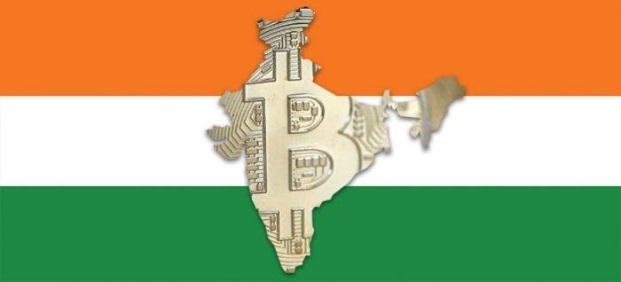 В Индии биткоину отказали в статусе валюты