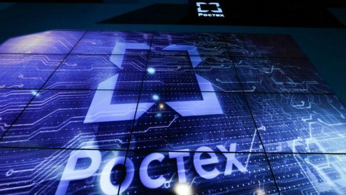 «Ростех» и Vostok создадут блокчейн-сеть для госучреждений