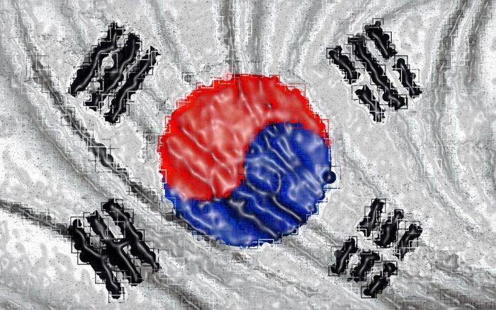 В Южной Корее призывают легализовать ICO