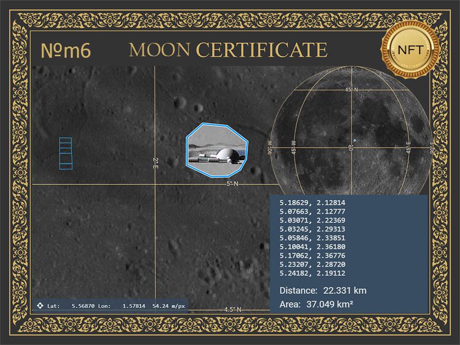 NFT токен. Купить участок на луне в собственность.